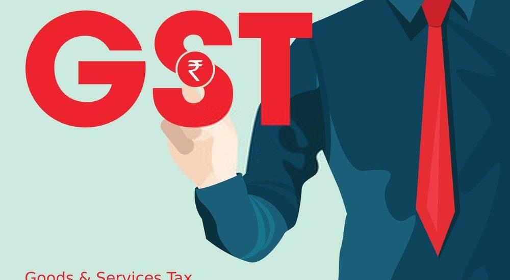 GST Refund Advisory